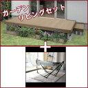 ガーデンリビングシリーズ YKK ap リウッドデッキ200 Tタイプ 2間×6尺+シフラスハンモック SEF-14セット 『腐りにくい人工木デッキとハンモックで癒しのひと時を』 グレー