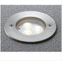 ユニソン エコルトグランドライト EA 02002 62 12V用 『エクステリア照明 ローボルトライト』 LED色:電球色