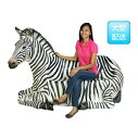 FRP シマウマのベンチ / ZeBra Seat 『動物園オブジェ アニマルオブジェ ベンチ 店舗・イベント向け』