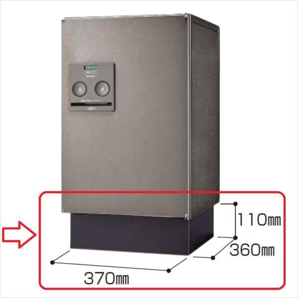 戸建住宅用宅配ボックス COMBO ミドルタイプ CTNR4020RMA(Panasonic))
