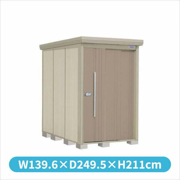 タクボ物置 ND/ストックマン ND-1322 一般型・多雪型 標準屋根 『追加金額で工事も可能』 『屋外用中型・大型物置』 カーボンブラウン