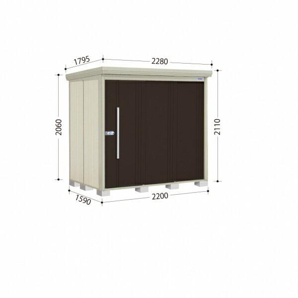タクボ物置 ND/ストックマン ND-2215 一般型 標準屋根 『追加金額で工事も可能』 『屋外用中型・大型物置』 チャコールブラック