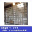 東海アルミ 井桁格子 2008 W2050×H850