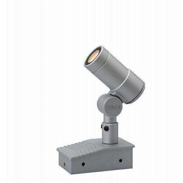タカショー ガーデンアップライト オプティS HBB-D20S 狭角 ●73773400 ※設置にはスパイクが必要です【ローボルトライト】 【エクステリア照明 ライト】 シルバー