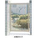 三協アルミ 形材門扉末広2型 0410 片開き門柱タイプ 【キロ特別企画!鍵付き錠に無料で変更可能です】