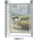 三協アルミ 形材門扉末広2型 0610 片開き門柱タイプ 【キロ特別企画!鍵付き錠に無料で変更可能です】