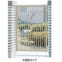 三協アルミ 形材門扉末広2型 0810 片開き門柱タイプ 【キロ特別企画!鍵付き錠に無料で変更可能です】