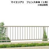 三协铝形木材栅栏我的区域2实体H800 JB1F2008[三協アルミ 形材フェンス マイエリア2 本体 H800 JB1F2008]