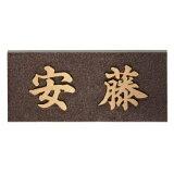 福彫 鋳物 銅ブロンズ鋳物 IB-8  【03P01Mar15】