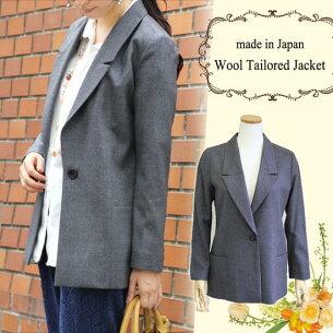 テーラードジャケット ウールテーラードジャケット レディース ファッション ジャケット