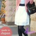 【セール☆】【ウールスカート】【日本製】ウール100%ウエストポイントプリーツスカートレディース ファッション ひざ丈
