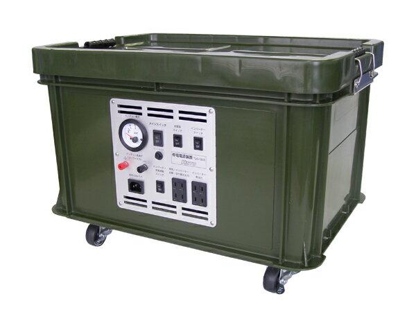 ディープサイクルバッテリー使用 家庭用蓄電池システムTDS-1205