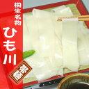 桐生ひもかわうどん『帯麺』(乾麺)【送料無料】めん4袋(8人前) 濃縮つゆ8人前 HOT-4