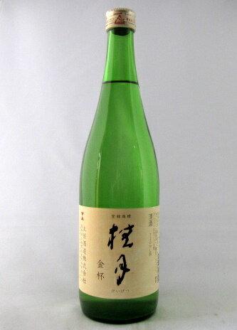 桂月 金杯 720ml 【晩酌】【本醸造】【高知】【土佐酒造】【阪急電車】