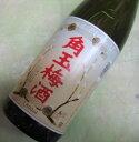 こだわりの米焼酎に梅を漬け込んだ昔懐かしい梅酒です角玉梅酒750ml