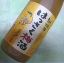和歌山特産のはっさくと和歌山産南高梅100%使用の梅酒のコラボレーションすこしほろ苦い梅酒です梅酒 中野BC はっさく梅酒1800ml