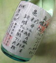 新酒入荷。香り高く、酸味、甘酸っぱい味が特徴の土佐の地酒土佐の地酒 純米吟醸原酒 亀泉CEL−24 720ml