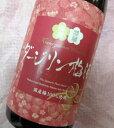 国産梅100%使用。紅茶と梅酒の香りが不思議とマッチしたくつろぎの梅酒国盛 ダージリン梅酒 1800ml