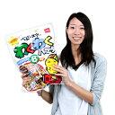 【おっきなお菓子】ベビースターラーメン(税別\540×1袋)《縁日 イベント 子ども会