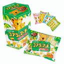 【おっきなお菓子】AMコアラのマーチ(税別¥420×1箱)《縁日 イベント 子ども会 子供会 夏祭り