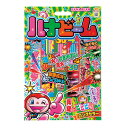 手持ち花火 花火 ハナビーム#600 ( 税別¥240×1個 )幼稚園 祭り 景品 子供会 縁日