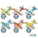 ポケットモンスター ソフトグライダー (税別¥80×12個)ポケモン おもちゃ 飛行機 景品 子供会