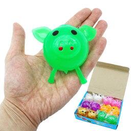 ぶたボール ( 税別32円×12個入 ){ <strong>スクイーズ</strong> 握って楽しい おもちゃ 祭り 景品 子供会 縁日 お子様ランチ }