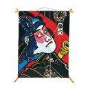 凧あげ ミニ凧 No.805助六 ( 税別97円×5枚 )凧あげ 凧 カイト 正月遊び 昔のおもちゃ 正月