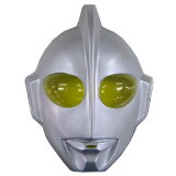 お面 初代ウルトラマン(税別240×6枚入)