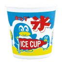 【 かき氷資材 】 エスレンA-350A かき氷カップ・ペンギン ( 50個 ) 《 縁日 イベント 子ども会 子供会 夏祭り 景品 ノベルティ お祭り 問屋 海外発送 》