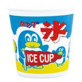 【刨冰材料】esurenA-350A 刨冰茶杯·企鹅(50个)[【かき氷資材】エスレンA-350A かき氷カップ・ペンギン(50個)]