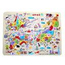 知育パズル 日本地図 ( 1個 ){ パズル 知育玩具 地図 景品 子供会 }