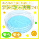 【安心・安全な非フタル酸】 透明ビニールプール(80cm丸型...
