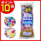【鈴木ラテックス 水ヨーヨー】パッチンヨーヨー100メタルクリスタル(100入)
