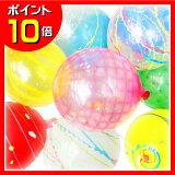 【高品質で作りやすい 鈴木ラテックス 水ヨーヨー】パッチンYOYO100(100入)