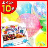 【高品質で作りやすい 鈴木ラテックス 水ヨーヨー】らくらくヨーヨーセット(100人用)