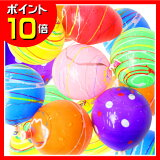 【タイガーゴム 水ヨーヨー】ヨーヨー風船100入(ゴム紐、クリップセット)
