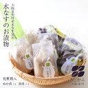 【生きた乳酸菌入り】大阪・泉州水なす漬 ぬか漬4個+液漬4個 ギフトに最適です☆水ナ