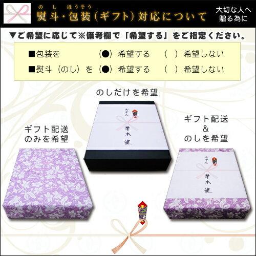 地酒(日本酒・焼酎・リキュール) 720ml ...の紹介画像3