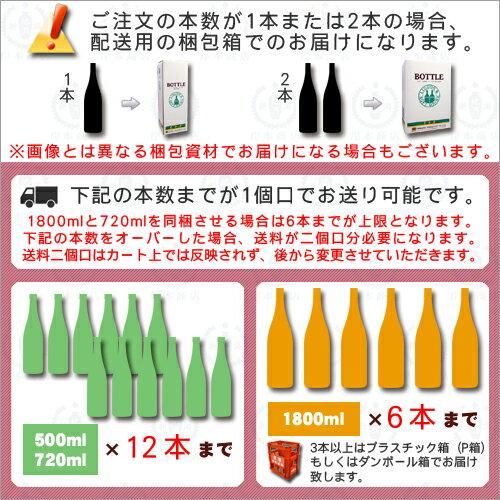 天の戸 醇辛(じゅんから) 純米酒 720ml...の紹介画像2