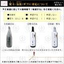 新潟県の上越地区を代表する地酒「雪中梅」の特別本醸造酒です。