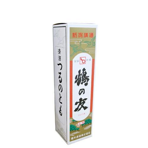鶴の友 720ml 1本用化粧箱