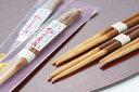 梅の木をそのままお箸に 食卓の和を演出します梅長寿箸