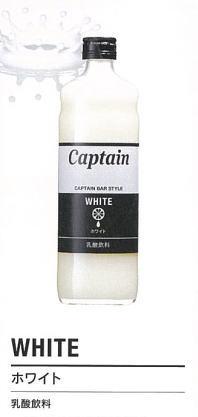 【お買い物マラソン期間中ポイント10倍】キャプテン ホワイト 600ml 瓶