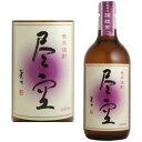 【芋焼酎】紫芋焼酎 尽空  25度 720ml