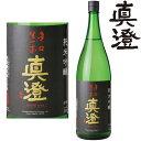 【地酒】真澄 純米吟醸 辛口生一本 1800ml【長野県】【日本酒】【純米吟醸】