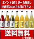 【ポイント5倍】選べる福袋 紀州の梅酒・和リキュール 1800ml 6本28種類の中からお好きな商品...