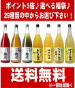 ♪選べる福袋♪紀州の梅酒 500ml、720ml 6本29種...