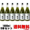 【送料無料】※北海道・沖縄・一部離島につきましては送料780円となります。【送料無料】【梅酒】【紀州】紀州緑茶梅酒 1.8L 3本【smtb-k】【w1】