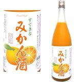 【和リキュール】すてきな みかん酒 1.8L